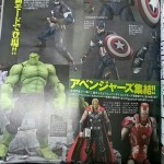 SH Figuarts Avengers Age of Ultron