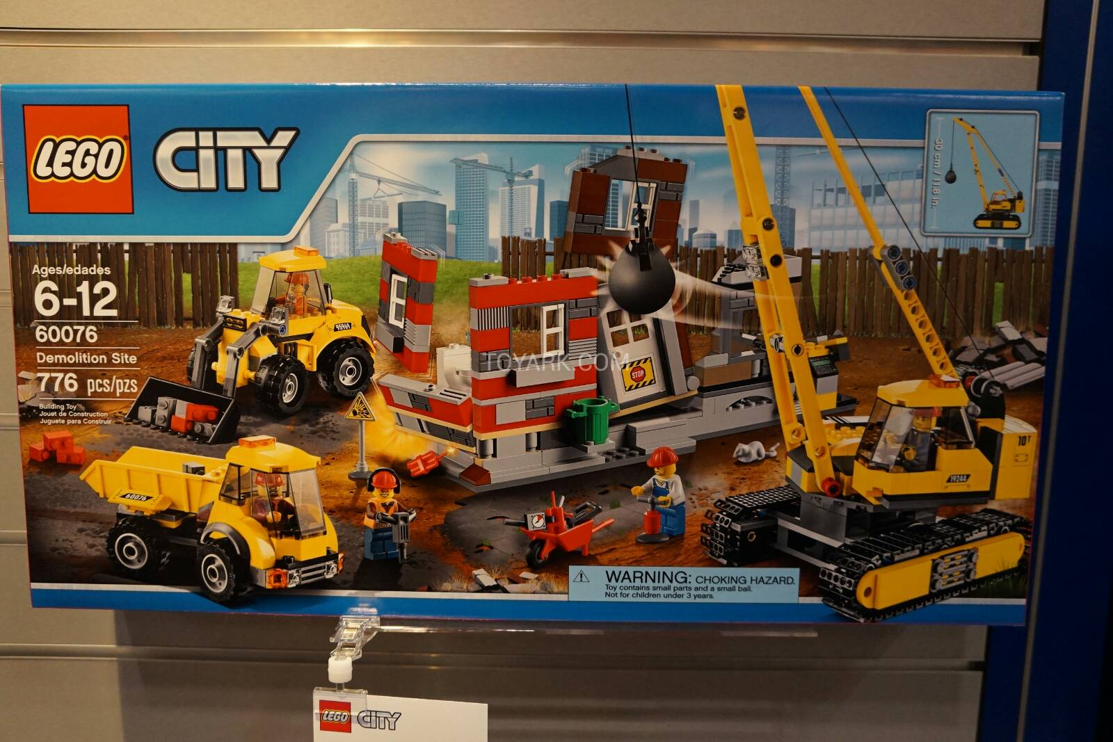 Lego City Toys : Lego city sets at toy fair the toyark news