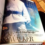 Hot Toys Star Wars Luke Skywalker Teaser