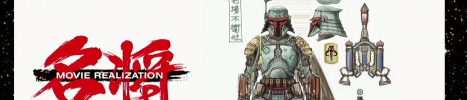 Tamashii Nations Star Wars Movie Realization Boba Fett