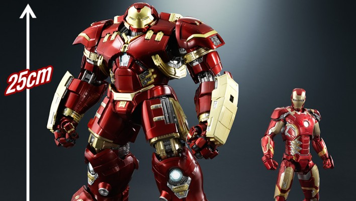 S.H. Figuarts Hulkbuster Exclusive