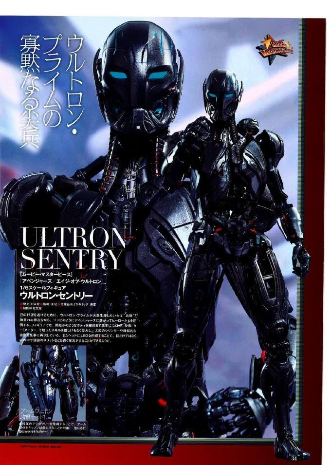 Latest Issue of Figure King Previews Hot Toys Ultron ...
