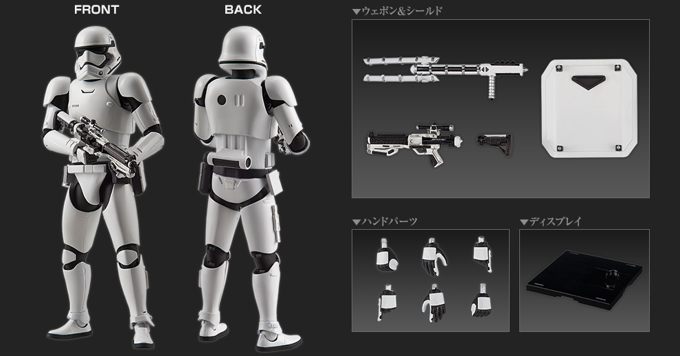 Image result for first order stormtrooper bandai