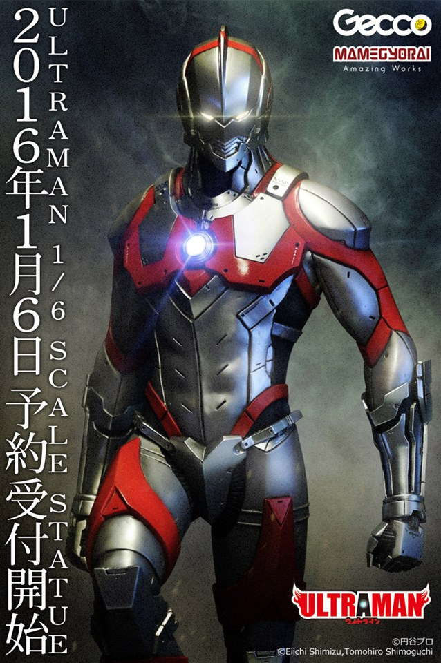 Gecco Ultraman Statue Fully Revealed - The Toyark - News