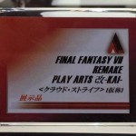 jumpfesta cloud 2