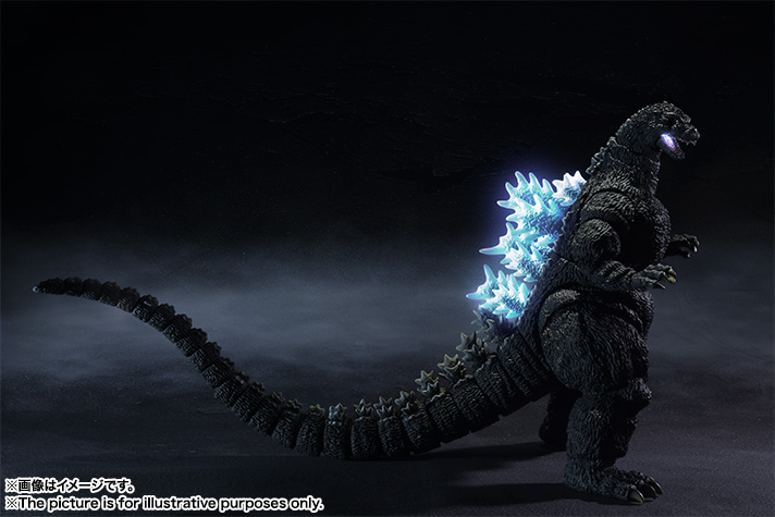 Electronic SH Monsterarts 1989 Godzilla - Toy Discussion ...
