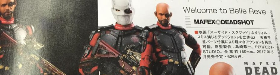 MAFEX Deadshot Second Preview