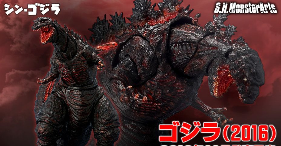 Tamashii Nations SH Monsterarts Shin Godzilla 011