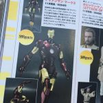 Tease Iron Man Mark 3 Figuarts