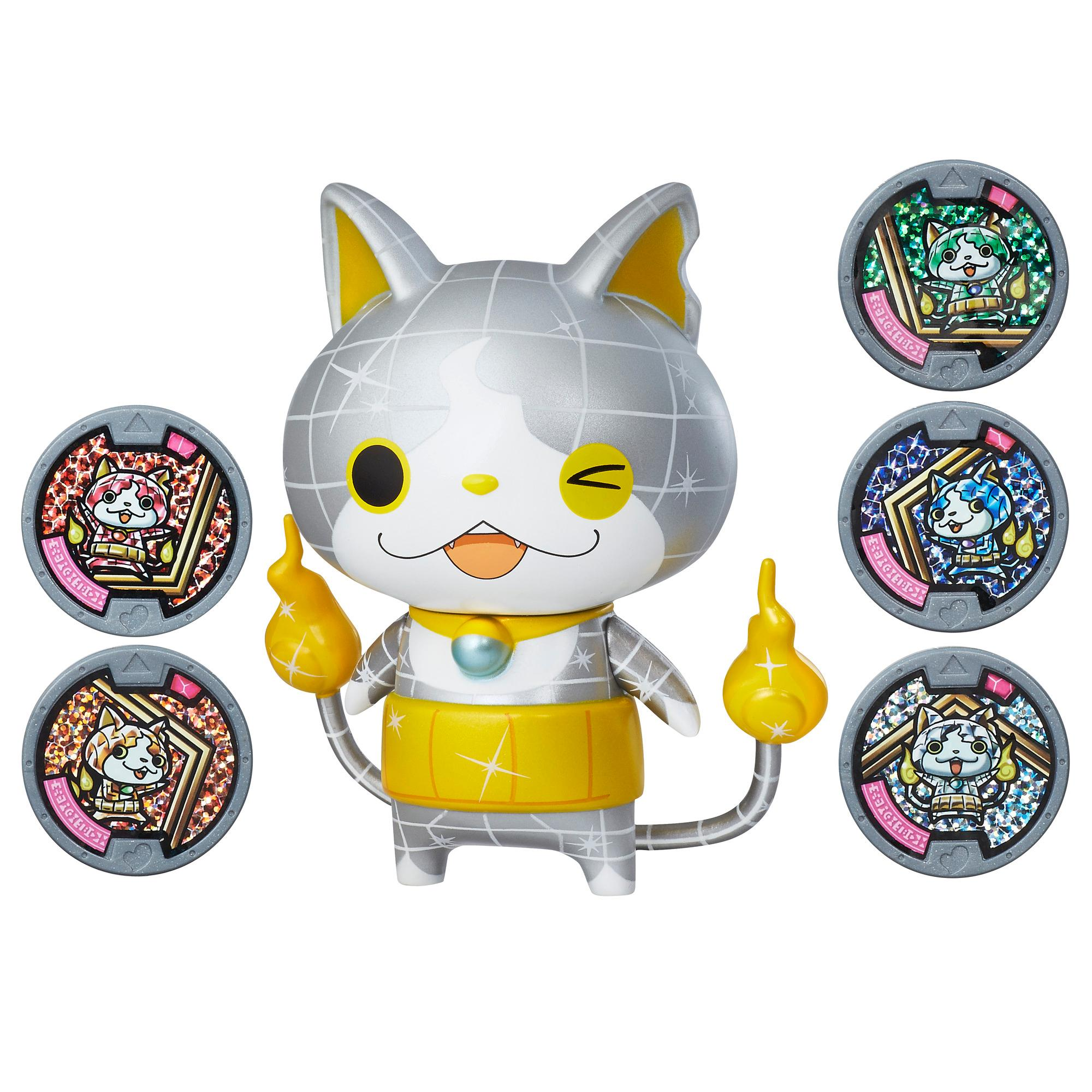 Reminder hasbro san diego comic con 2016 exclusives go for Decoration yo kai watch
