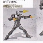 War Machine Mark 3 SH Figuarts