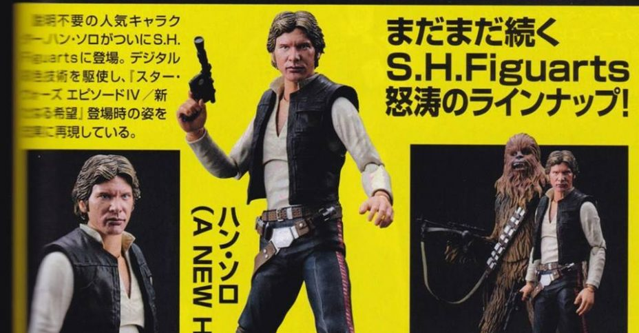 SH Figuarts A New Hope Han Solo and Chewbacca