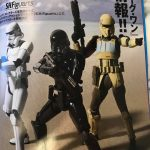 SH Figuarts Rogue One Scan 1