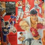 SH Figuarts Street Fighter Scan