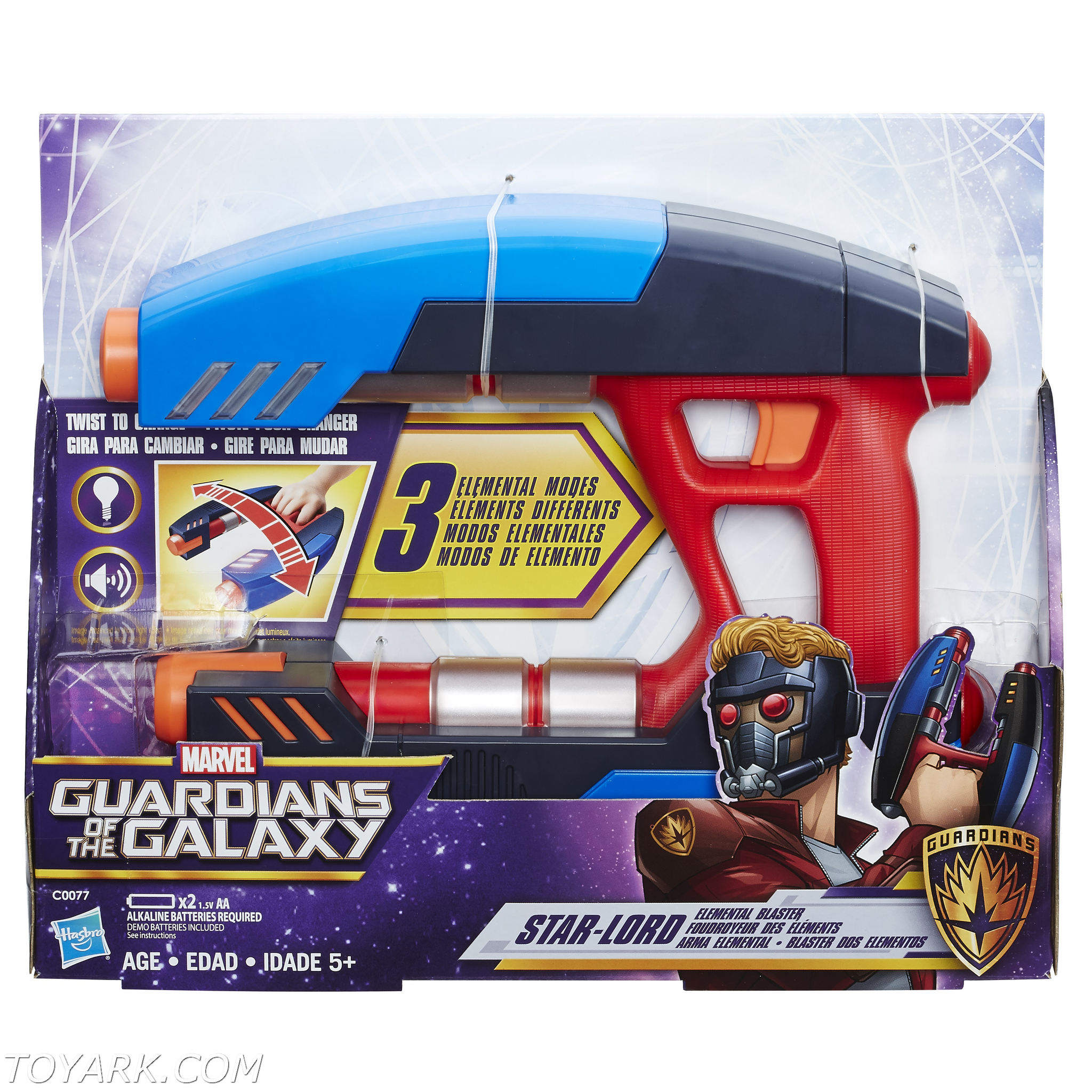 Guardians of the Galaxy Vol 2 Hasbro 2017 Star Lord Blaster ...