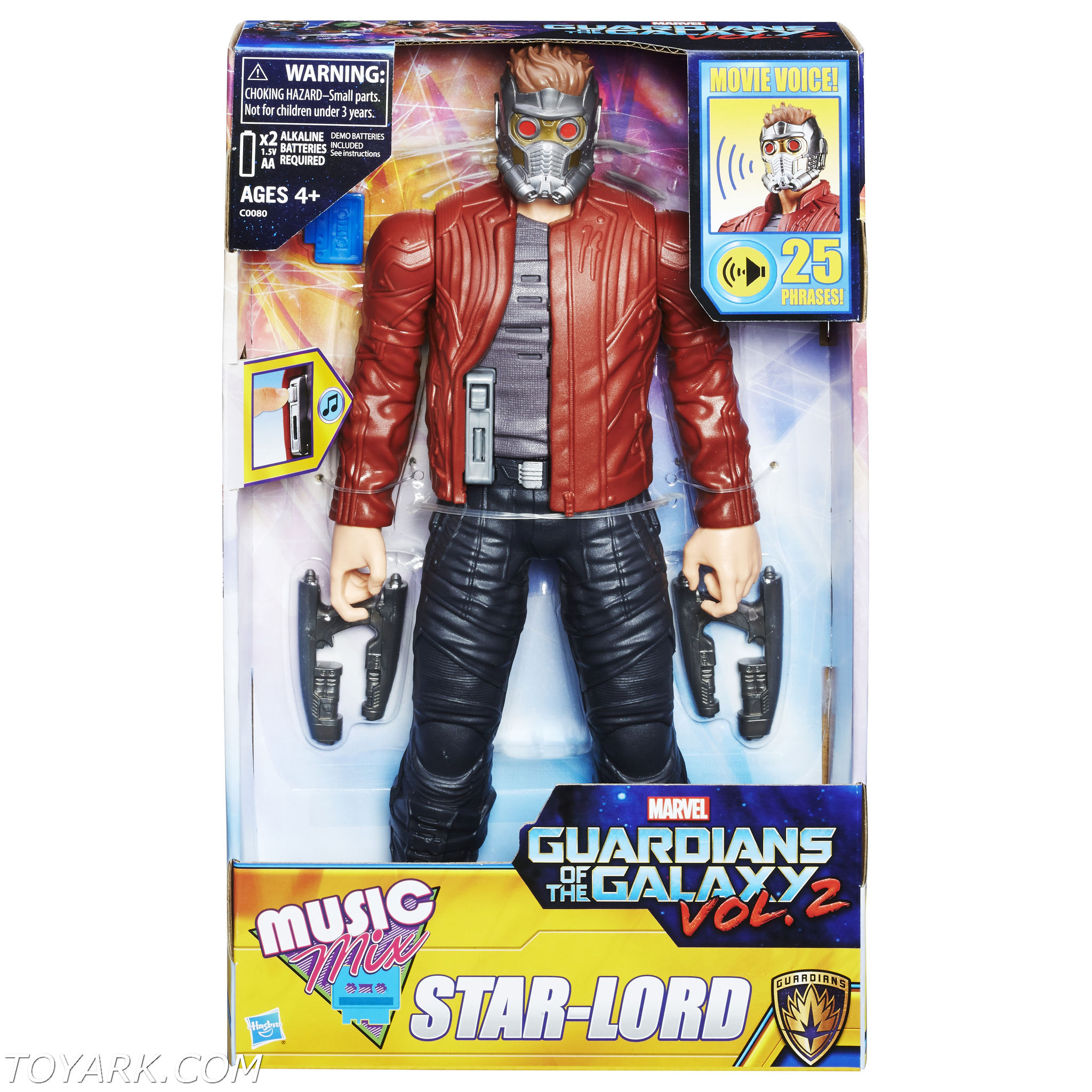 Marvel guardians of the galaxy vol 2 hasbro spring 2017 for Galaxy toys