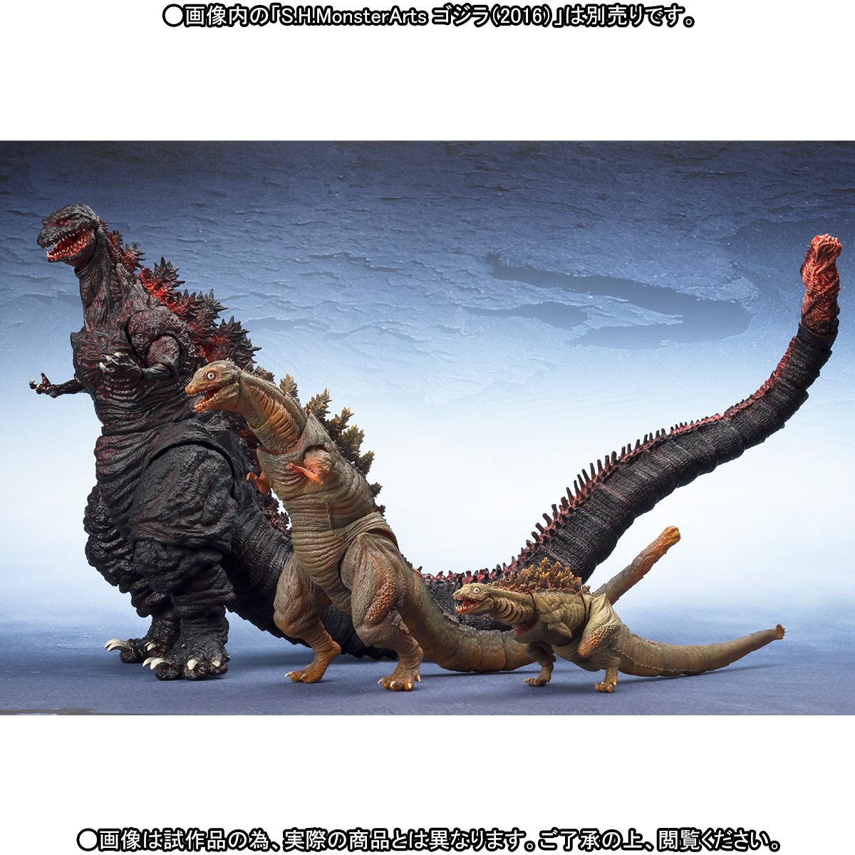 SH Monsterarts Shin Godzilla 2nd and 3rd Form - Toy Discussion at ...