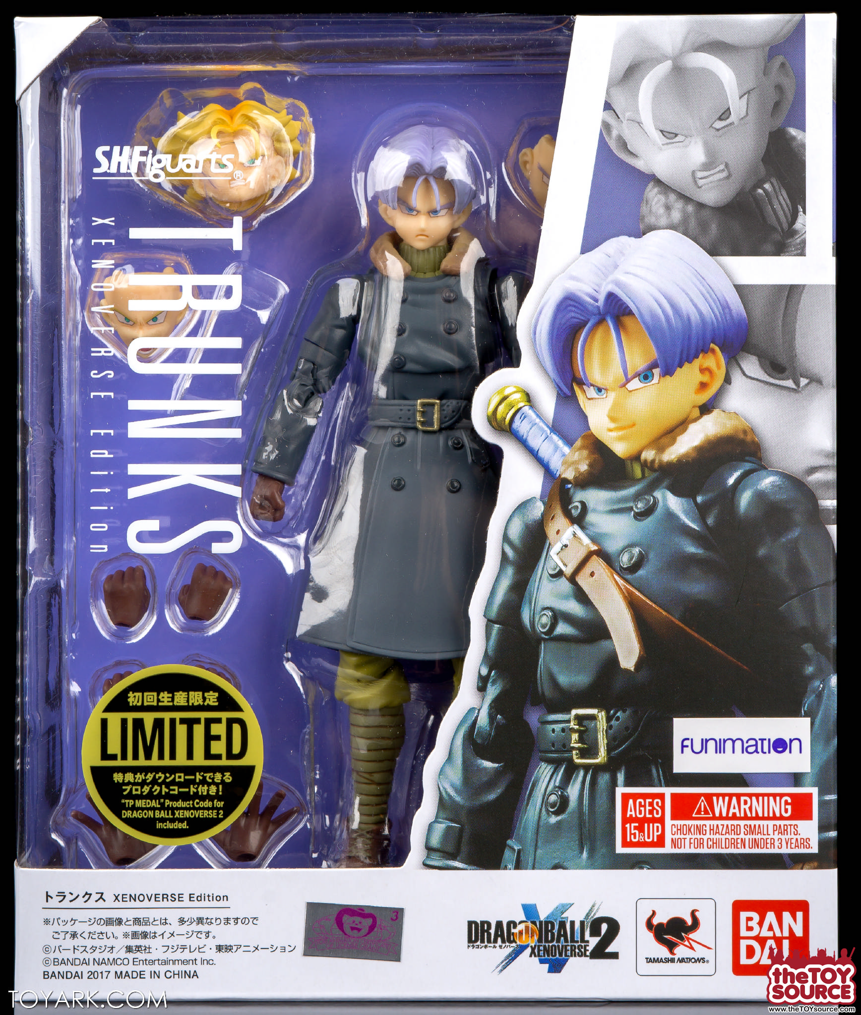 Z Rating Xenoverse Xenoverse Trunks - S.H...