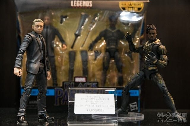 Marvel Legends Series Black Panther 2 Pack Everett Ross /& Erik Killmonger
