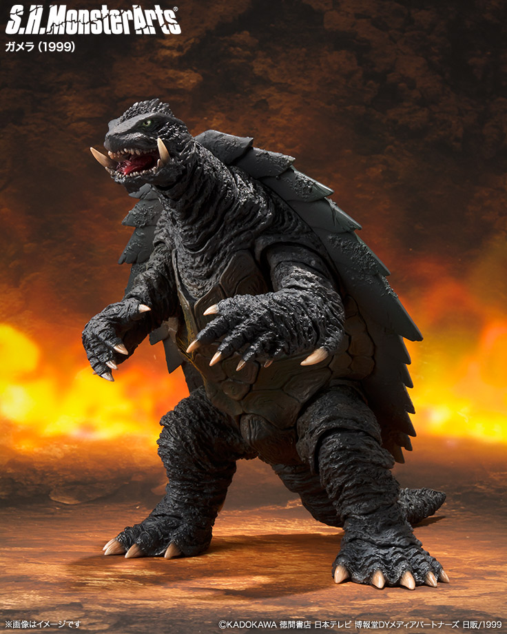 Gamera-1999-SH-MonsterArts-001.jpg