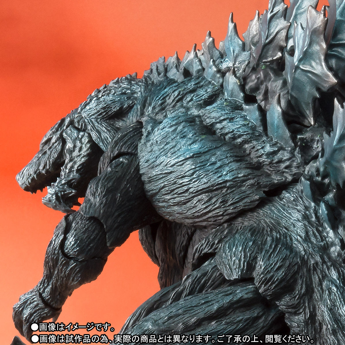 S.H. MonsterArts Godzilla: City On The Edge Of Battle