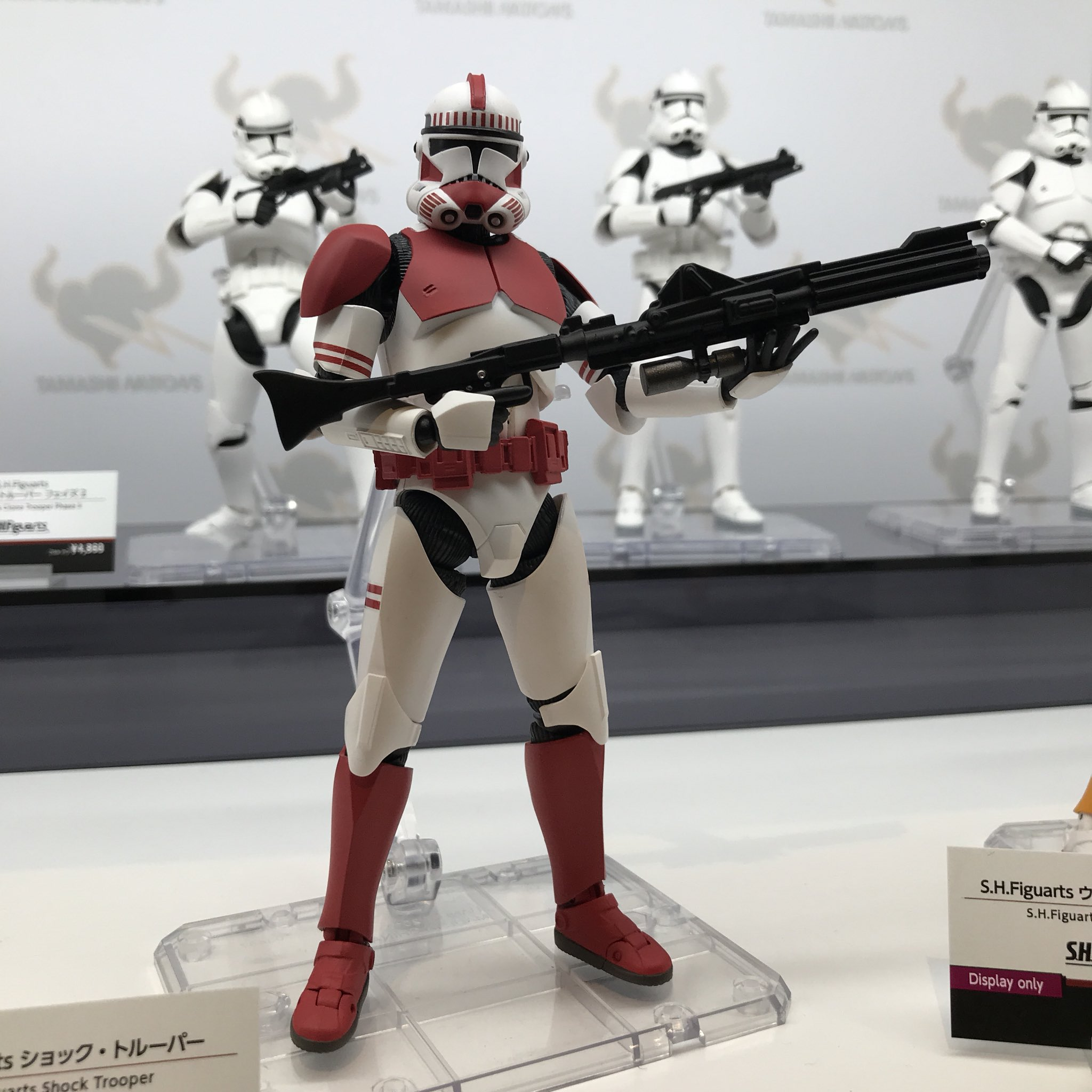 Star-Wars-SH-Figuarts-Shock-Trooper-001.jpg