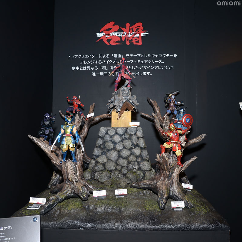 http://news.toyark.com/wp-content/uploads/sites/4/2018/05/Tamashii-Comic-Con-18-Marvel-041.jpg