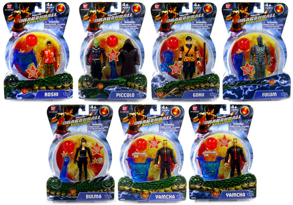 Dragon ball evolution toys