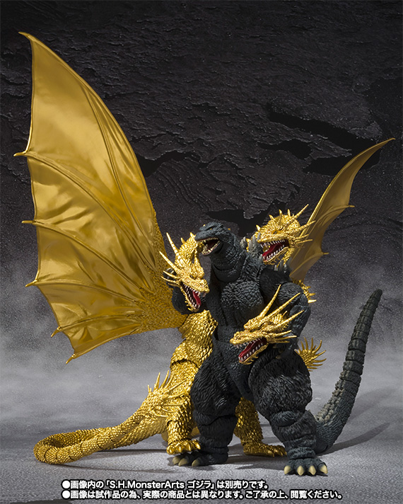 Tamashii Nations Sh Monsterarts Special Color Version Of King Ghidorah The Toyark News