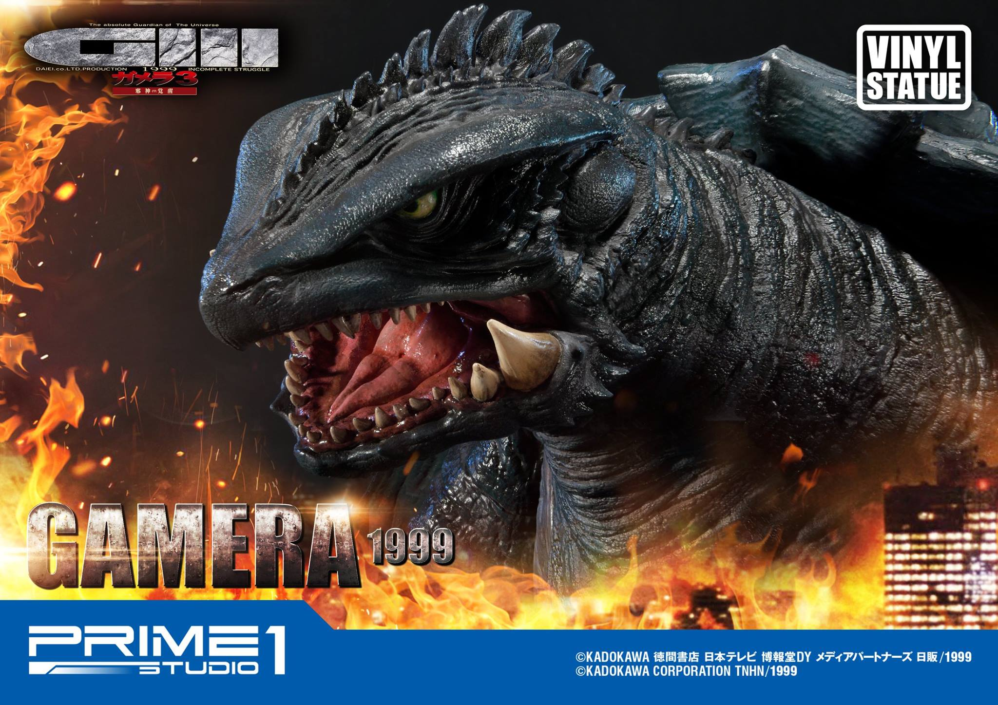 Prime 1 Studio Gamera 3: Revenge of Iris Statues - The ...