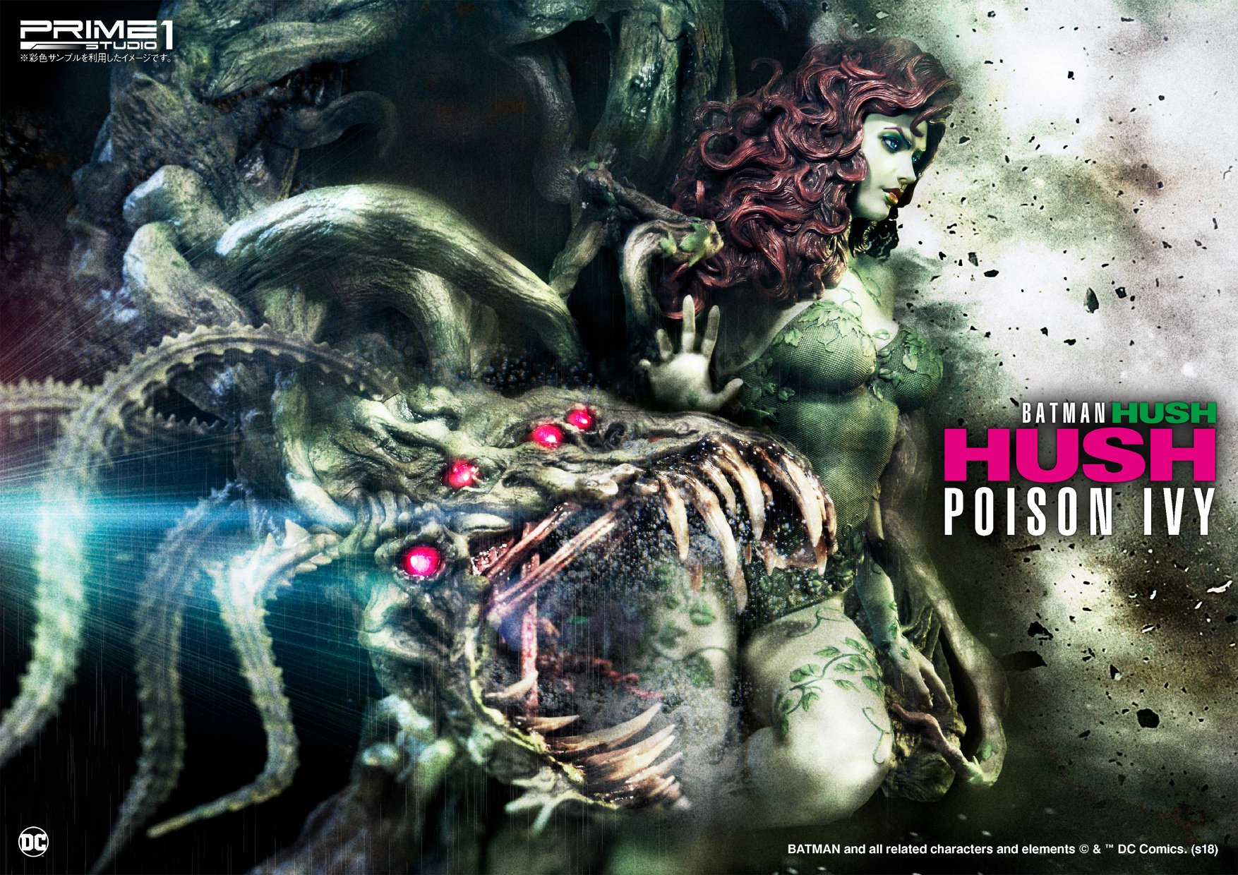 Batman Hush Poison Ivy Statue By Prime 1 Studio The Toyark News