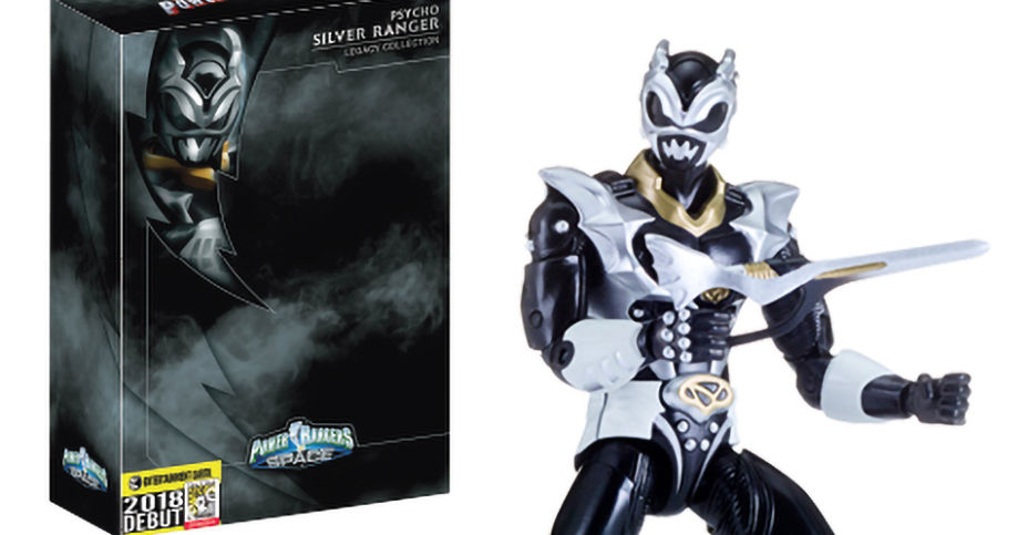 Power Rangers Legacy Collection San Diego comic-con 2018 Psycho Silver RANGER Action Figure