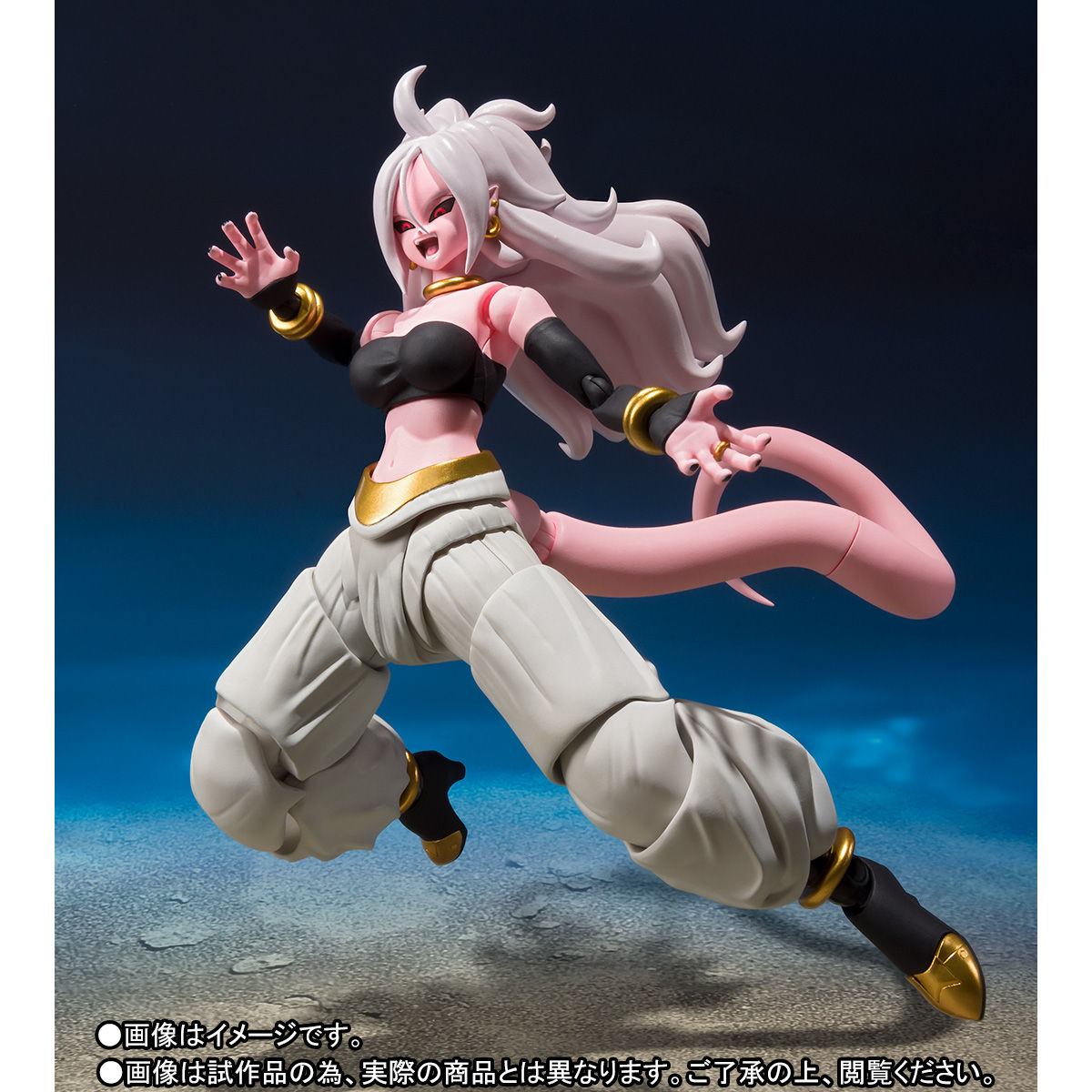 Dragon Ball Android 21: SH Figuarts Android 21 From Dragon Ball FighterZ