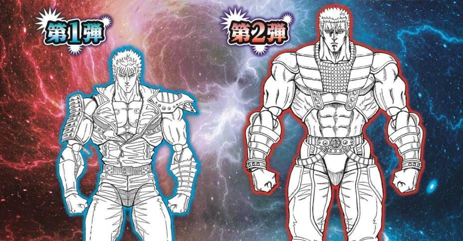 Fist of the North Star Legends Revive - Home | Facebook