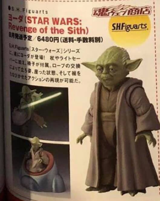 Star Wars Revenge Of The Sith Yoda S H Figuarts Preview The Toyark News