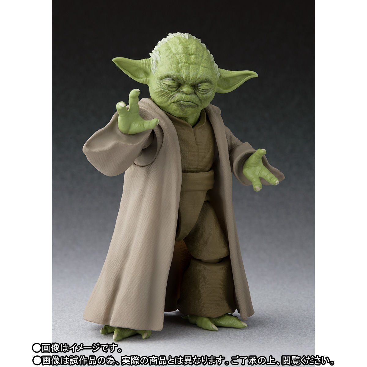 New Photos And Info For The Star Wars Revenge Of The Sith Yoda S H Figuarts The Toyark News