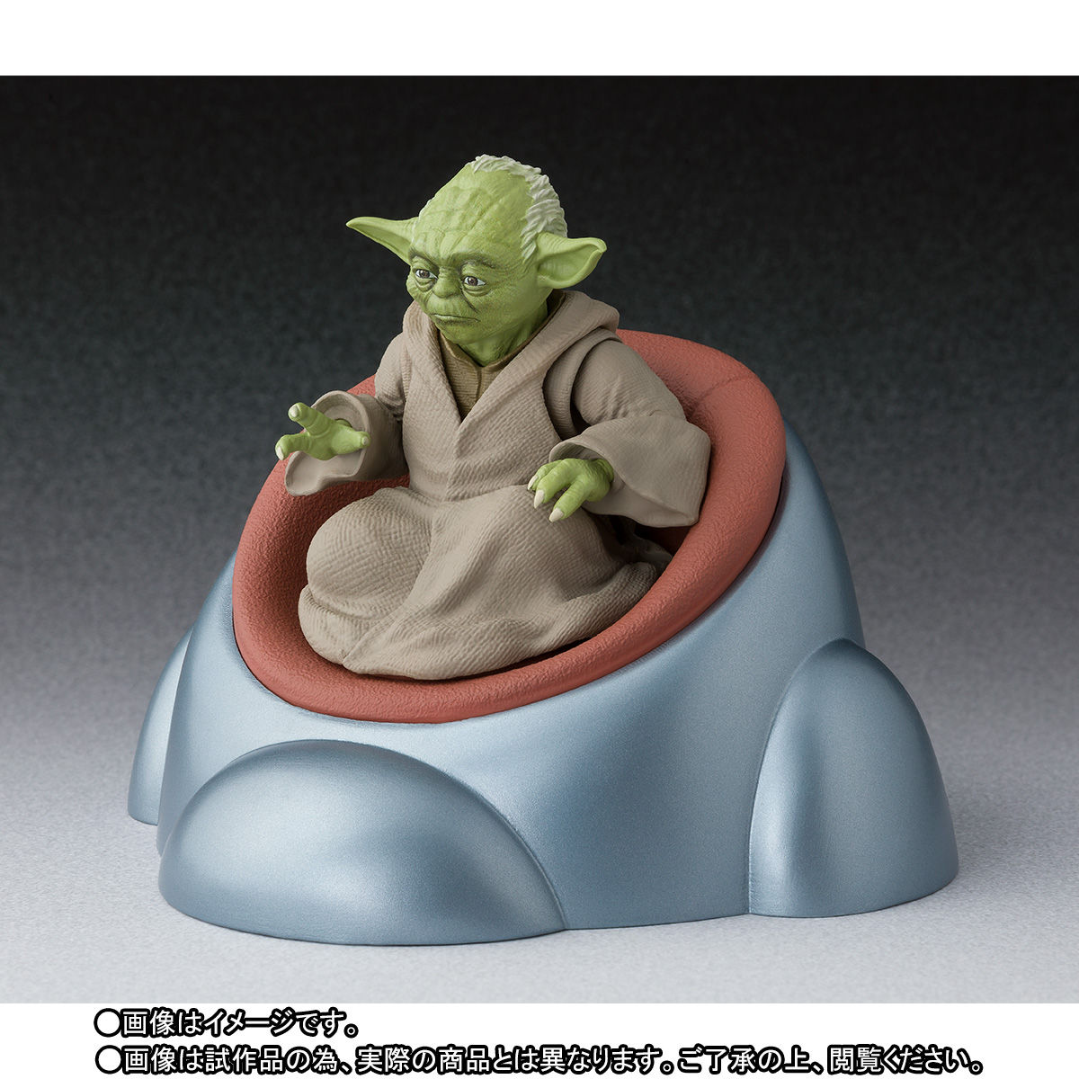 Figuarts Yoda STAR WARS Revenge of the Sith Bandai Limited Japan SH S.H