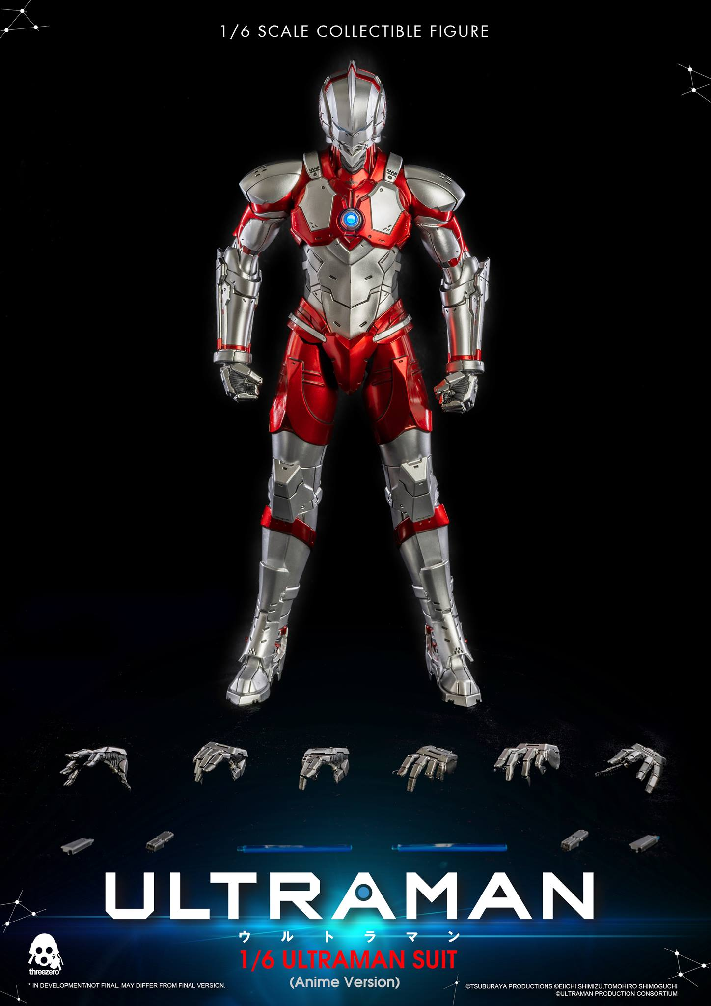 Threezero ultraman anime ver 004