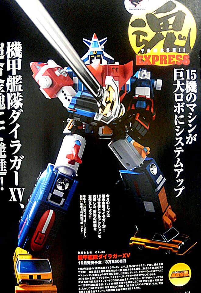 Magazin Scans Shows Off Soul of Chogokin GX-88 Armored Fleet