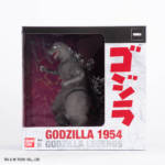 Bandai Godzilla SDCC 2019 Exclusive 003