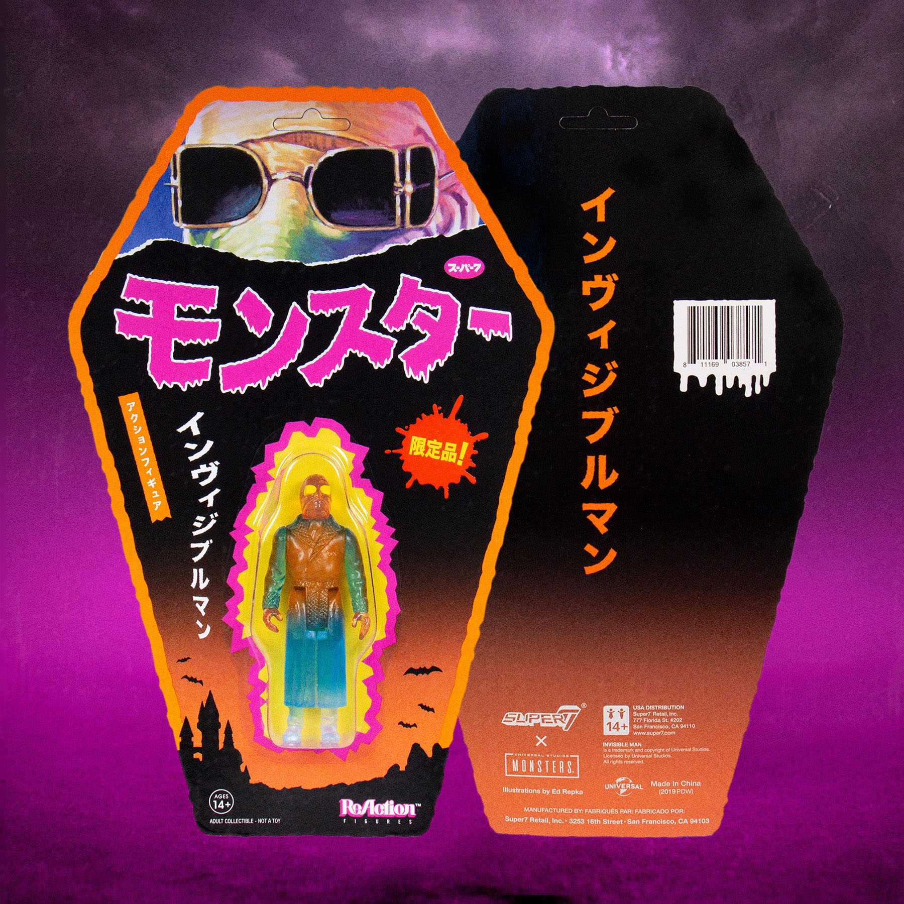 SDCC 2019 Super 7 Horror Exclusives 003