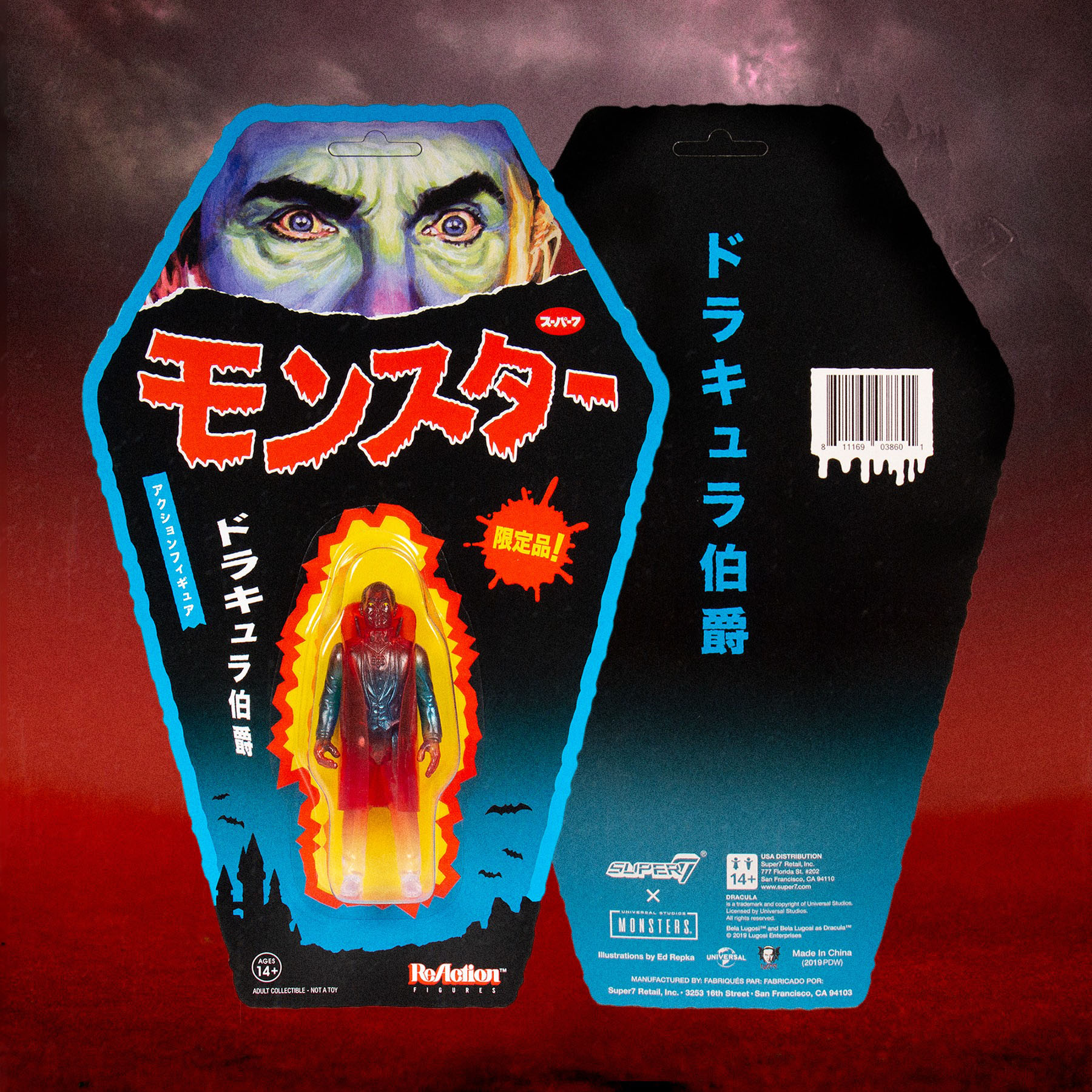 SDCC 2019 Super 7 Horror Exclusives 004