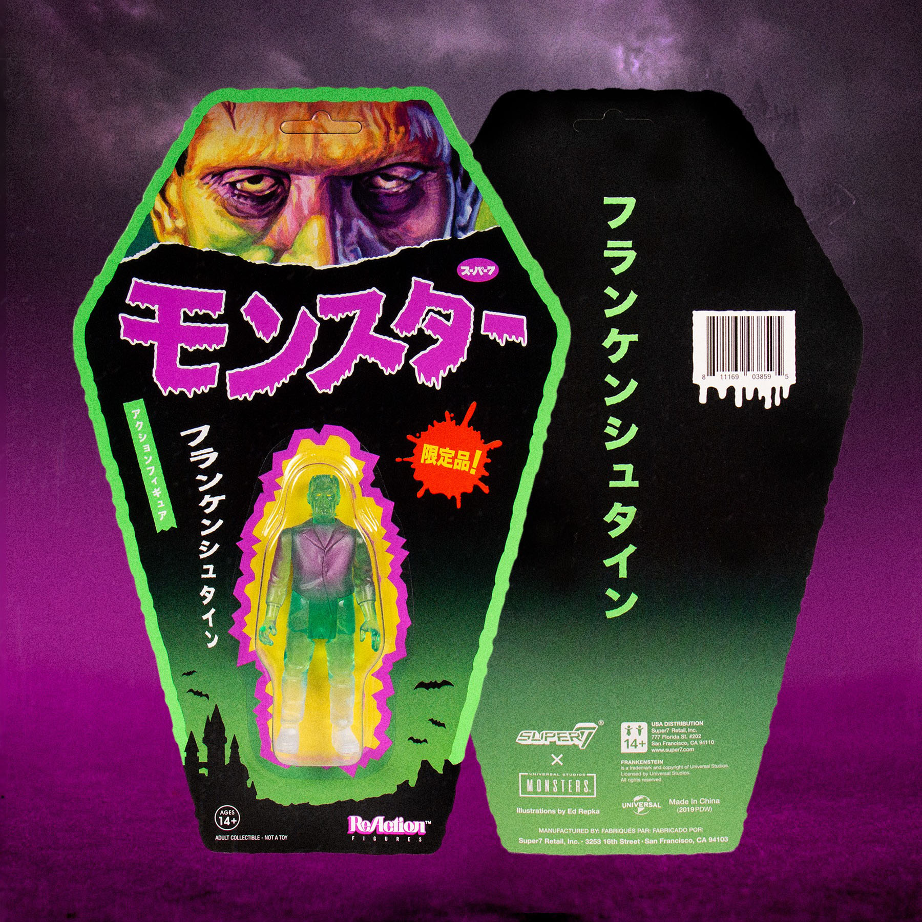 SDCC 2019 Super 7 Horror Exclusives 005
