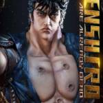 Fist of the North Star Kenshiro Statue DX 001