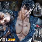Fist of the North Star Kenshiro Statue DX 004