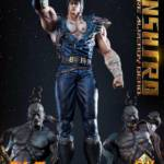 Fist of the North Star Kenshiro Statue DX 008