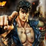 Fist of the North Star Kenshiro Statue DX 012