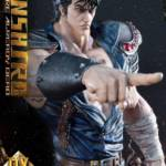 Fist of the North Star Kenshiro Statue DX 019
