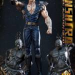Fist of the North Star Kenshiro Statue DX 023