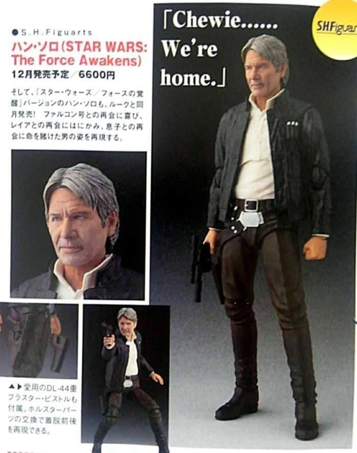 STAR WARS S.H.Figuarts - HAN SOLO - The Force Awakens SH-Figuarts-TFA-Han-Solo-Scan